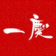 元祖炙りもつ鍋の博多もつ鍋一慶のオフィシャルオンラインショップです。ご家庭で一慶の味をお取り寄せ頂きお楽しみください。